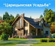 """Коттеджный поселок  """"Царицынская Усадьба"""""""