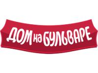 "ЖК ""Дом на Бульваре"""