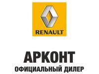 Официальный дилер Renault «АРКОНТ»