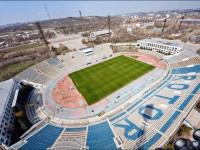 """Стадион """"Центральный"""" (Волгоград)"""