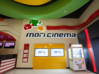 Кинотеатр MORI CINEMA