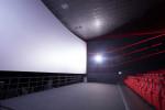 Кинотеатр MORI CINEMA