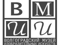 Волгоградский Музей Изобразительных Искусств им. И.И. Машкова