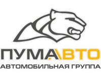 Пума Авто - официальный дилер компании «Дженерал Моторз» в Волгограде