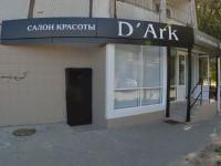 "Салон парикмахерская ""DARK"""