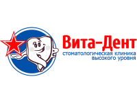 Стоматологическая клиника Вита-Дент